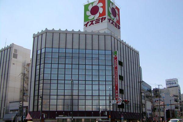 京都超市推薦IZUMIYA