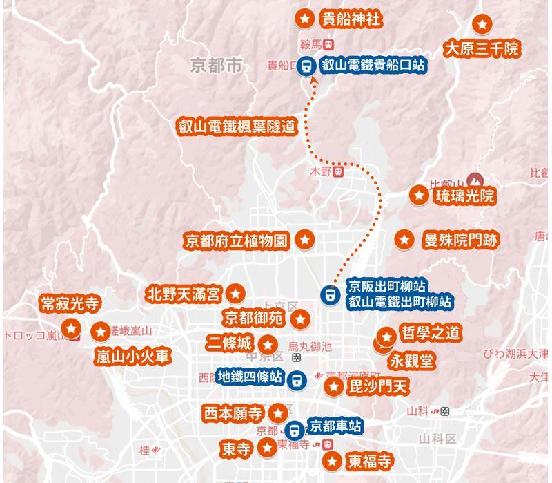 京都賞楓景點地圖