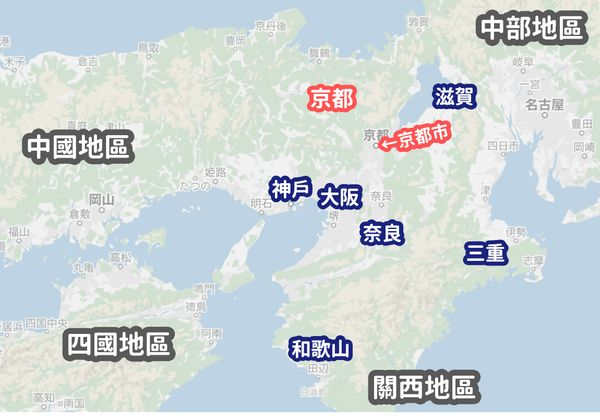 京都在哪裡